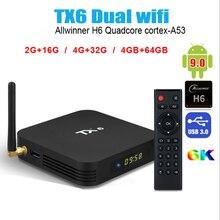 صندوق التلفزيون الذكي TX6 Allwinner H6 ، Android 9.0 ، رباعي النواة ، 2 جيجابايت ، 16 جيجابايت ، 32 جيجابايت ، 64 جيجابايت ، usb 3.0 ، wi fi مزدوج 2.4 جيجاهرتز/5 جيجاهرتز ، BT ، مشغل وسائط فك التشفير ، 6K