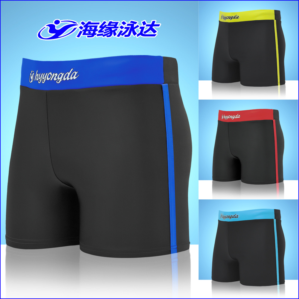 Sea Edge Beaches Up To 2017 New Style Swimming Trunks Wide Waist Mixed Colors Swimming Trunks Men Quick-Dry Boxer Large Size Hot