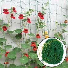 Сетка для подъема растений нейлоновая сетка садоводства дыни