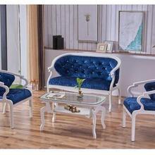 Европейский Досуг Диван салон красоты, магазин, студийная ткань, художественный маленький семейный магазин одежды, белый диван