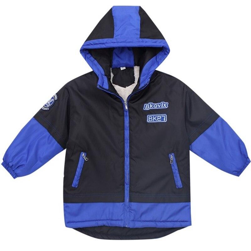 Комплект детской одежды для мальчиков осенне зимняя куртка на