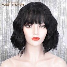 Aisi hair синтетический короткий волнистый парик с челкой натуральные