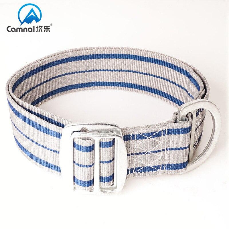 Kan Le/camna Adjustable Type Safety Belt Belt Expand High-Altitude Homework Climbing Supplies Equipment