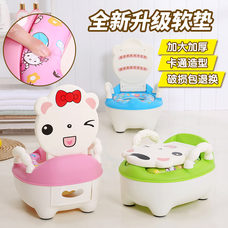 Toilet For Kids Extra-large No. Drawer-type Baby Girls Chamber Pot Little Girl Potty Urinal Men's Infants Toilet