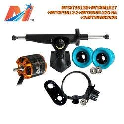 Maytech (6pcs) 5055 220KV sensored motor brushless DIY kit for electric skateboard diy