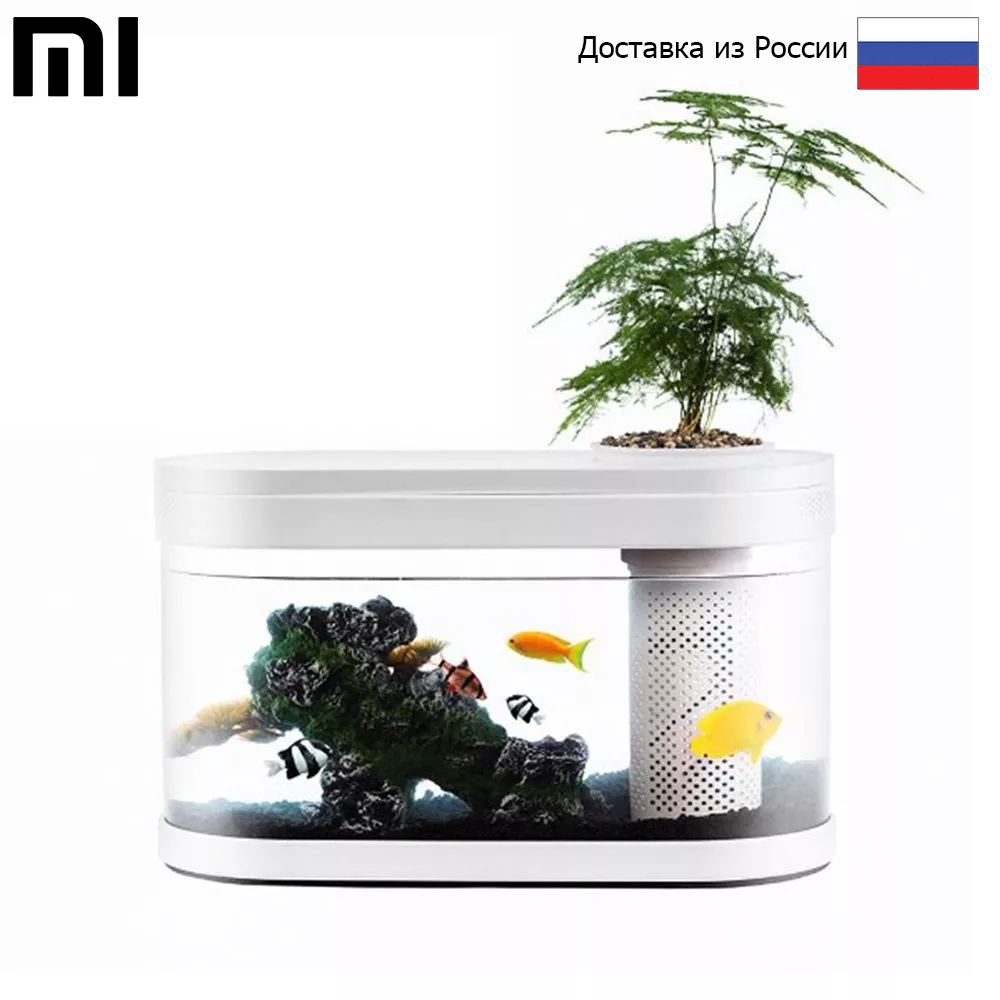Аква ферма Xiaomi Descriptive Geometry Amphibious Fish Tank (белый)|Большие и маленькие аквариумы| | АлиЭкспресс