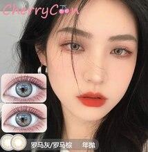 Cherrycon в римском стиле серый с ума маленькие цветные контактные