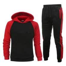 Повседневный Спортивный костюм набор для мужчин мода 2020 спортивные