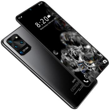 Galay S20U Mobile Phone 7.5