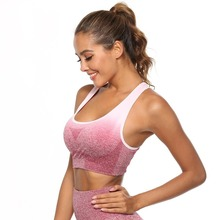 Seamless Sport Bra Multi Color Gradual Movement Fitness Leisure Yoga Bra Push Up Sports Bra Breathable Workout Bra Gym Crop Top tanie tanio hiasnece spandex nothing 9998 Running Vest Gray Pink Gradient Green Rose-Red Pure Gray S M L Female Summer Winter Spring Autumn