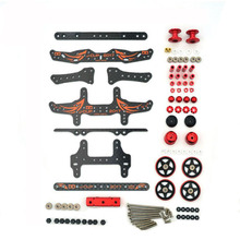 MA/AR Juego de piezas modificadas para chasis de coches de carreras, rodillos de fibra de carbono, amortiguador de masa para Tamiya Mini 4WD, versión 2017