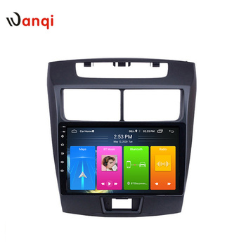 Wanqi Android10 Car Radio Head Unit For Toyota Avanza 2010 2011 - 2016 GPS Navigation Player Split Screen WIFI Audio Stereo BT image