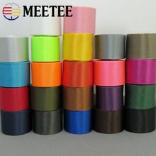 10Meters 25mm Polyester Nylon Webbings Ribbon Band Outdoor Backpack Bag Strap DIY Dog Collar Knapsack Belt Tapes Bias Binding