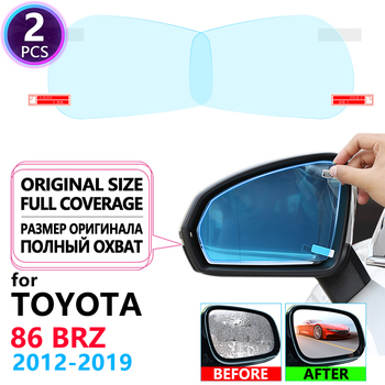 Full Cover Anti Fog Film Rainproof Rearview Mirror for Toyota 86 GT86 FT86 Scion FR-S Subaru BRZ 2012~2019 Car Films Accessories image