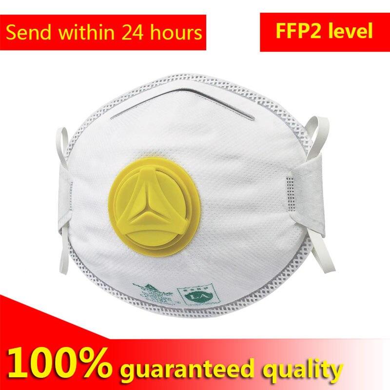 10pcs 20pcs In Stock FFP2 MASKS Shipping Regular Imported FFP2 Standard Independent Packaging With Valve Mask