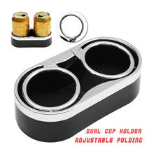 Dual Adjustable Folding Drink Cup Holder For Boat Marine Car RV Truck SUV Van Car Double Cup Water Cup Holder dual adjustable folding drink cup holder for boat marine car rv truck suv van car double cup water cup holder
