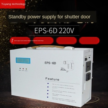 UPS (Uninterrupted Power Supply) Electric Roll-up Door Backup Emergency Mobile Online 220V Stabilized Standby Power Source 6D diysecur 12v3a ups power supply ups box backup power adapter for access control system brand new