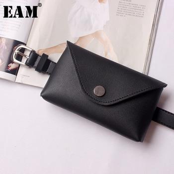 PU Leather Mini Belt Bag