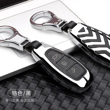 Newest Zinc Alloy Car Remote Key Cover Case For Ford Focus 3 4 Mondeo MK3 MK4 Kuga Escape Edga 2017 2016 2015 2014 2013 Keychain(China)
