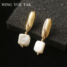 wing yuk tak Trendy Baroque Freshwater Pearls Small Drop Earrings For Women Wedding Party Jewelry New Fall 2019