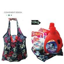 Новая многоразовая хозяйственная сумка складной мешок полиэстер Экологичная хозяйственная сумка большая емкость продуктовые сумки хозяй...
