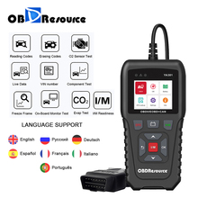 YA301 12V Car Diagnostic Trouble Codes tools Full OBD2 Functions VIN Reader Graph Live Data Turn Off Check Engine Light