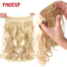 "Pageup 20"" Secret Fish Line Real Hair Extension One Piece Invisible Wire Silky Straight Natural Blonde Synthetic Fake Hairpieces(China)"