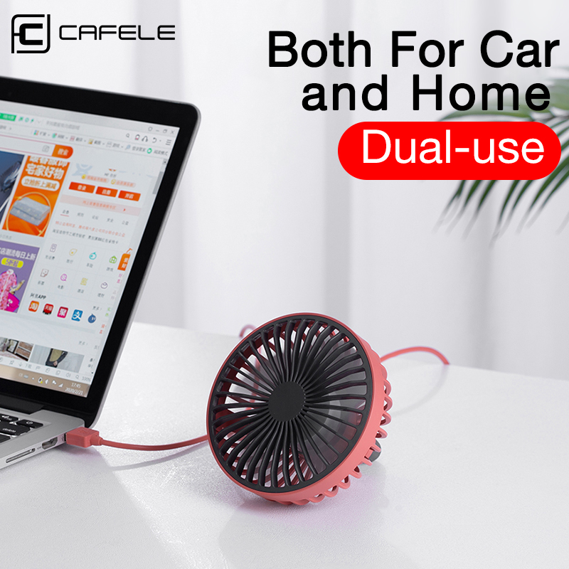 CAFELE Clip style Car Air Cooling Fan 5.5 Inch Car Fan USB Regulate 12V24V Universal Large Wind Three Speed mini Summer Fan