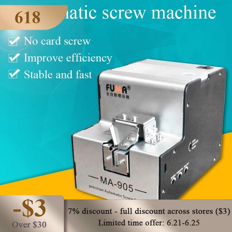 MA-905 1.0-6.0mm/AC100-240V/110V / 220V automatic screw feeder/screw conveyor/automatic screw feeder