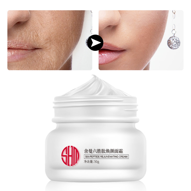 50g Six Peptides Anti Aging Face Cream Facial Anti Wrinkle Lifting Firming Moisturizing Day Cream Repair Treatment For Skin Care
