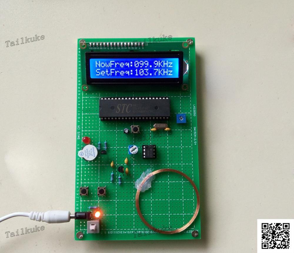 51 Single Chip Metal Detector Electronic Design / Mobile Phone Coin Detector DIY Kit