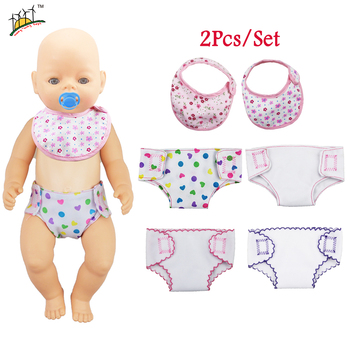Baby Doll Accessories Feeding Set Cloth Diapers + Bibs for 43cm New Born or 18 inch Dolls Clothes Kid Gift GCD-10/12