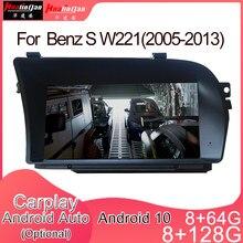 Carro de android 10 multimédios dvd estéreo rádio player gps navegação carplay auto para benz classe s w221 cl w216 (2005-2013) unidade de cabeça