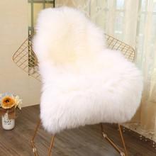 Мягкий ковер из искусственной овчины, покрытие для стула, искусственная шерсть, теплые ворсистые ковры для гостиной, кожа, мех, ковер