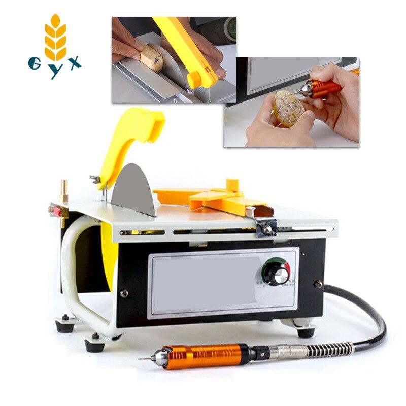 1280W Multifunctional Woodworking Table Saw Table Grinding Machine Jade Carving Grinding Machine Polishing Machine