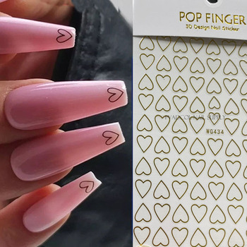 Nail Art 3D naklejki kalkomanie serca złote paznokcie Manicure Design samoprzylepna naklejka okłady ozdabianie tipsów tanie i dobre opinie CN (pochodzenie) L233 Naklejka naklejka Nail Decal Self Adhesive Nail Decal nail salon suplement acrylic nails
