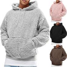 Мужчины осень зима однотонный цвет толстый плюшевый искусственный флис толстовка худи верхняя одежда