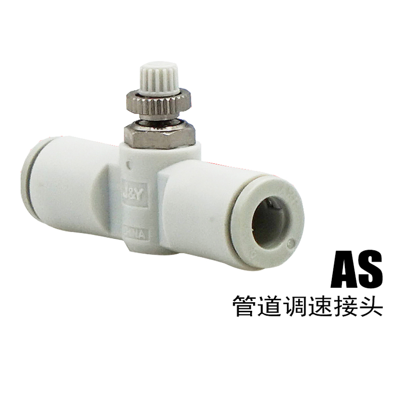 10 Pieces/package Fine Pipe Throttle Valve AS1001F/2001F/2051F/3001F-04/06/08/10/12