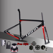 Carbon Road Frame Disc Brakes Di2 Mechanical 3K  Carbon Fibre road Cycling Race Frameset Bicycle Frame