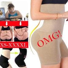 Butt Lifter Seamless Women…