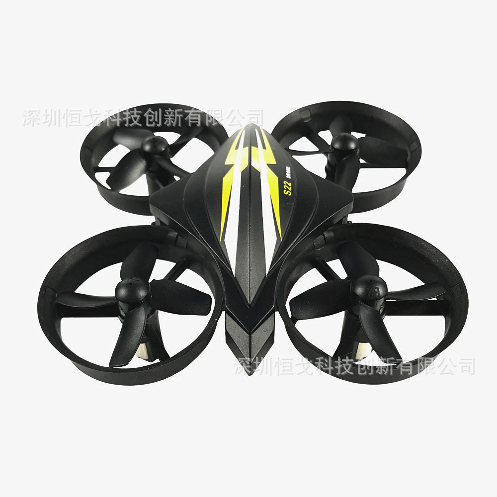 Mini Unmanned Aerial Vehicle 2.4G Six-Axis Gyroscope Mini Small Quadcopter A Key Return Drop-resistant