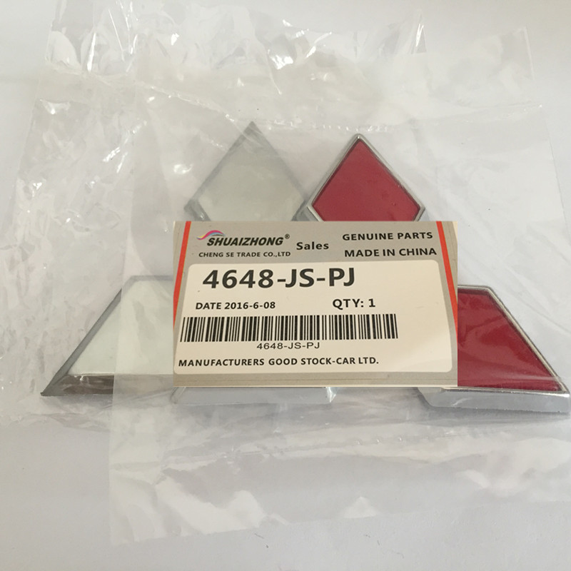 1 шт. ABS серебристый/Красный Автомобильный передний капот эмблема задний бампер наклейка на багажник значок автостайлинг