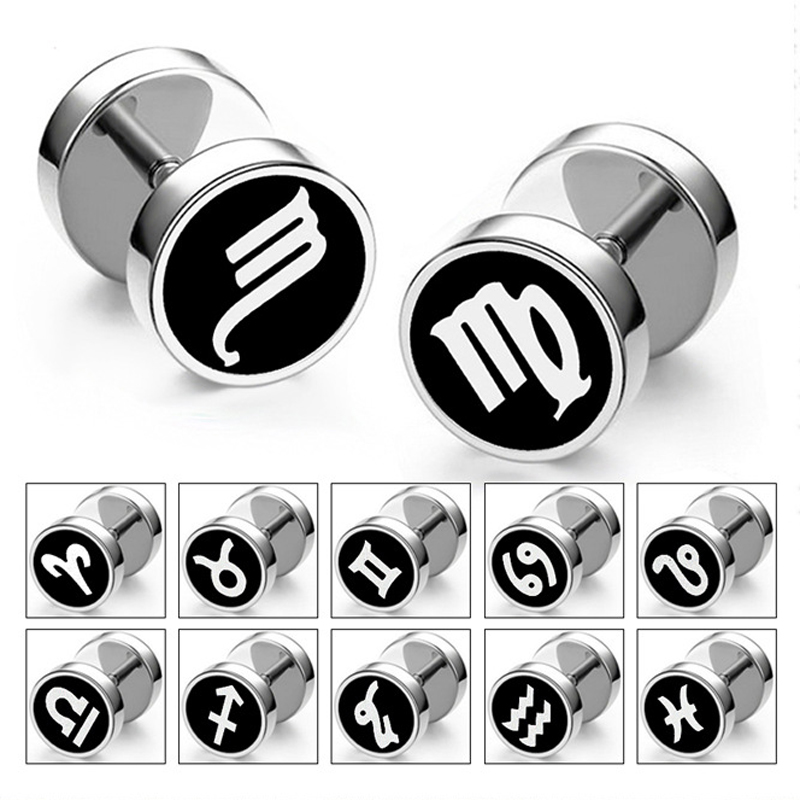 1PC Stainless Steel 12 Constellation Symbol Ear Stud Men's Punk Dumbbell Screw Back Astrology Horoscope Zodiac Earring Jewelry