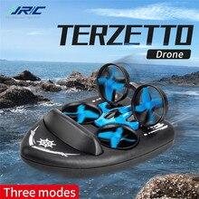 Модернизированный H36 JJRC H36F Terzetto 1/20 2,4G 3 в 1 синий Радиоуправляемый Летающий Дрон Land Driving Boat Квадрокоптер RTR модель VS E016F