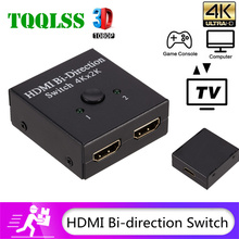 HDMI Splitter 4K Switch  Bi-Direction 1x2/2x1 Adapter HDMI Switcher 2 in 1 out for PS5/4/3 XBox TV Box Computer Monitor