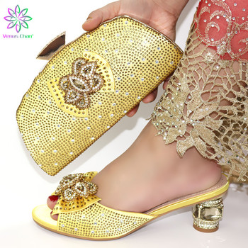 African shoe and bag set for party Italian shoe with matching bag new design lady matching shoe and bag set
