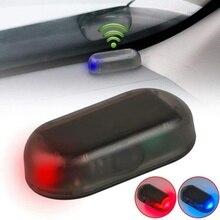 1Pc Universal Car Fake Solar Power Alarm Lamp Secur