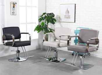 Barber shop chair hair salon special hairdressing chair barber shop hair cutting chair rotating stainless steel grooming chair - DISCOUNT ITEM  26 OFF Furniture