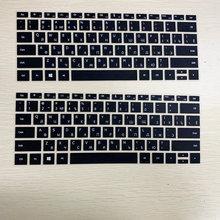 Наклейки на клавиатуру с русскими буквами для huawei magicbook