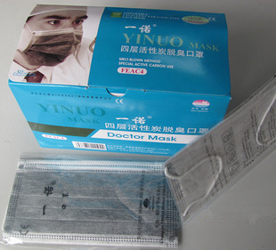 A Promise Of Activated Carbon Gauze Mask 4-Layer Dustproof Adsorption Antivirus Face Mask Anti-formaldehyde Face Mask 50-PM2.5 F